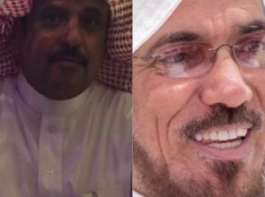 Saudi Arabia: The trial of Salman Al-Odah and Mohammad Al Otaibi another example of the use of the judiciary to punish opponents