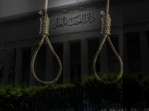GCRL condemns the implementation of death sentences in Egypt: Unfair and marred by suspected political retaliation