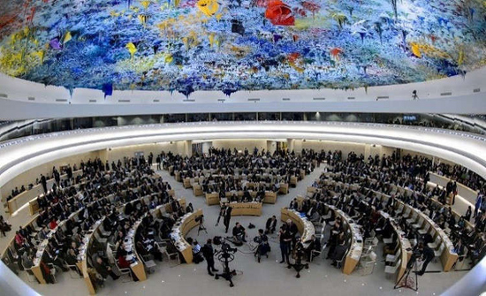 Universal Periodic Review of Libya's human rights record before the United Nations, demands an end to the policy of impunity