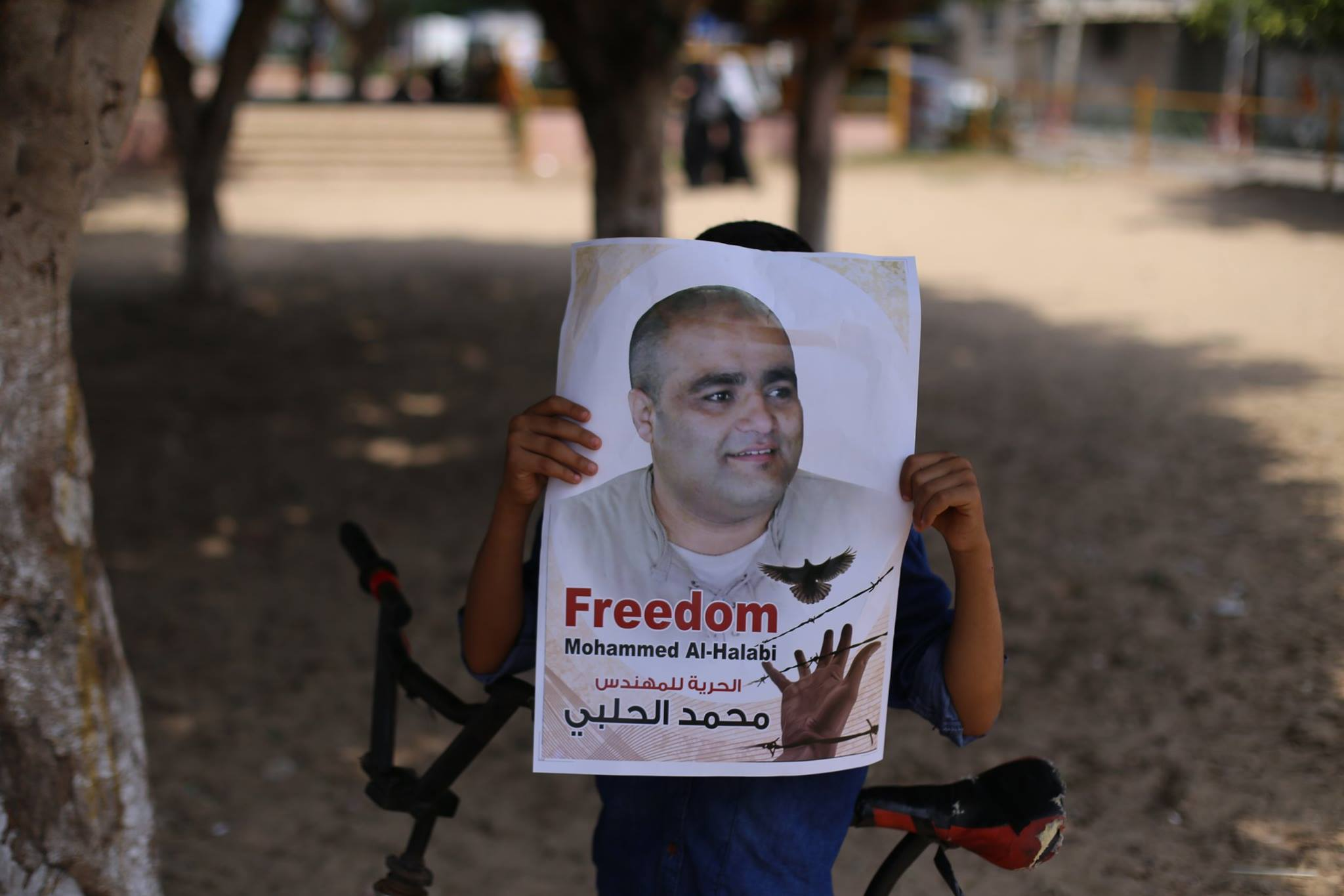 Israel: UN calls to release the aid worker Mohammed El-Halabi or refer him to a fair trial